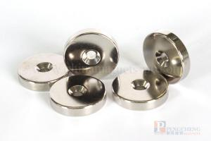 30UH Nickel Coated Neodymium Countersunk Magnet