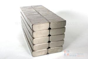 38M Nickel Coated Neodymium Special Shape of Magnet