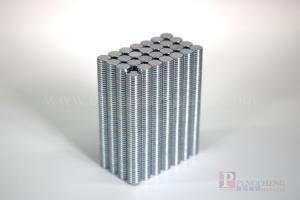 45H Zinc Coated Neodymium Disc Magnet
