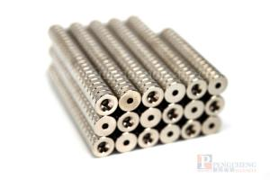 N35 Nickel Coated Neodymium Countersunk Magnet