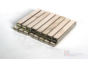 N38  Nickel  Coated Neodymium Special Shape of Magnet