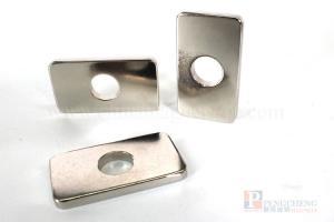 N45 Nickel Coated Neodymium Countersunk Magnet